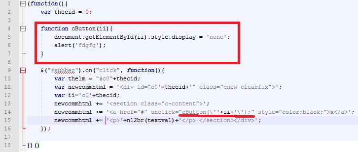 script tag in javascript