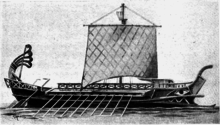 nom bateau egyptien